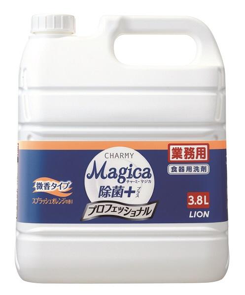 ライオン チャーミー マジカ 除菌+プロフェショナル 微香 スプラッシュオレンジの香り 3.8L