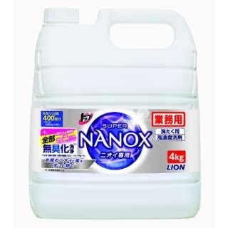 トップ スーパーNANOX(ナノックス) ニオイ専用 業務用 つめかえ用 4kg