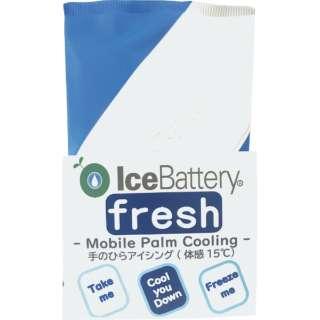 まつうら 体感15℃ 手のひら冷却 アイシング  IceBattery fresh(アイスバッテリー フレッシュ)