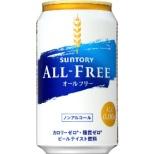 オールフリー 350ml 24本 【ノンアルコールビール】
