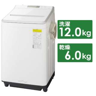 NA-FW120V3-W 縦型洗濯乾燥機 ホワイト [洗濯12.0kg /乾燥6.0kg /ヒーター乾燥(水冷・除湿タイプ) /上開き]