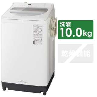 NA-FA100H8-W 全自動洗濯機 ホワイト [洗濯10.0kg /乾燥機能無 /上開き]