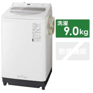 NA-FA90H8-W 全自動洗濯機 ホワイト [洗濯9.0kg /乾燥機能無 /上開き]