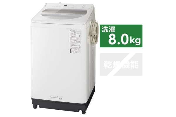 パナソニック「FAシリーズ」NA-FA80H8-W(洗濯8.0kg )