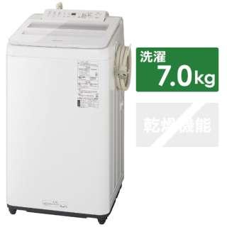 NA-FA70H8-W 全自動洗濯機 ホワイト [洗濯7.0kg /乾燥機能無 /上開き]