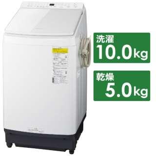 NA-FW100K8-W 縦型洗濯乾燥機 ホワイト [洗濯10.0kg /乾燥5.0kg /ヒーター乾燥(水冷・除湿タイプ) /上開き]