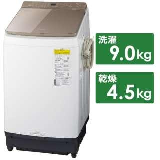 NA-FW90K8-T 縦型洗濯乾燥機 ブラウン [洗濯9.0kg /乾燥4.5kg /ヒーター乾燥(水冷・除湿タイプ) /上開き]