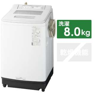 NA-JFA807-W 全自動洗濯機 Jconcept(Jコンセプト) クリスタルホワイト [洗濯8.0kg /乾燥機能無 /上開き]