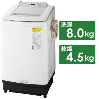 NA-FD80H8-S 縦型洗濯乾燥機 シルバー [洗濯8.0kg /乾燥4.5kg /ヒーター乾燥(水冷・除湿タイプ) /上開き]