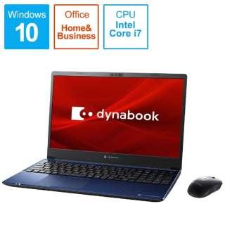 P1C7MPBL ノートパソコン dynabook C7 スタイリッシュブルー [15.6型 /intel Core i7 /HDD:1TB /SSD:256GB /メモリ:8GB /2020年4月モデル]