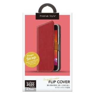 iPhone SE(第2世代) フリップカバー PUレザーダメージ加工 レッド PG-20MFP01RD