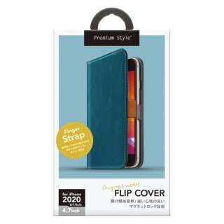 iPhone SE(第2世代) フリップカバー PUレザーダメージ加工 ブルー PG-20MFP02BL