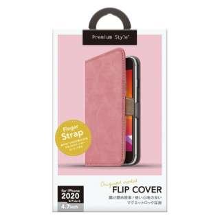 iPhone SE(第2世代) フリップカバー PUレザーダメージ加工 ダスティピンク PG-20MFP03PK