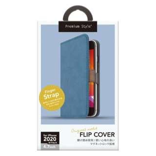 iPhone SE(第2世代) フリップカバー PUレザーダメージ加工 ブルーグレー PG-20MFP05BL