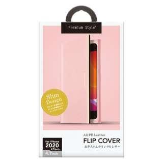 iPhone SE(第2世代) オールPUレザーフリップカバー ピンク PG-20MFP07PK
