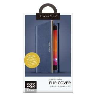 iPhone SE(第2世代) オールPUレザーフリップカバー ネイビー PG-20MFP08NV