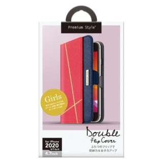 iPhone SE(第2世代) ダブルフリップカバー スクエア型 ピンク PG-20MFP15PK