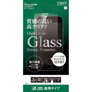 iPhone SE(第2世代) 8 / 7 / 6s /6 ガラスフィルム High Grade Glass Screen Protector for iPhone SE(第2世代) 透明クリア 割れにくい ★実機装着確認済み 強力吸着タイプ DG-IP9G3F DG-IP9G3F