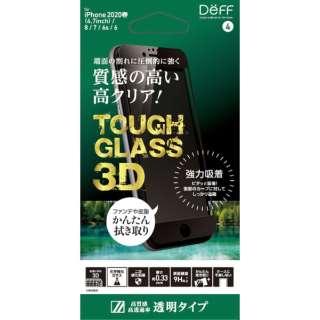 iPhone SE(第2世代) 8 / 7 ガラスフィルム TOUGH GLASS 3D 二次硬化処理 化学強化ガラス アルミノシリケート 透明クリア 割れにくい ★実機装着確認済み 強力吸着タイプ DG-IP9DG3FBK DG-IP9DG3FBK