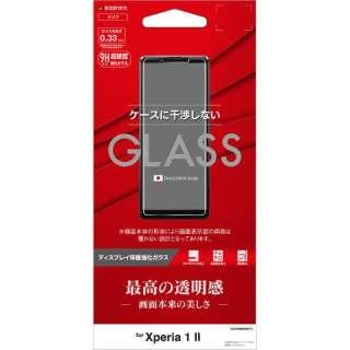 Xperia 1 II パネル AGC製 0.33mm ガラス光沢 GP2346XP12