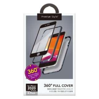 iPhone SE(第2世代) 360度フルカバーケース ブラック PG-20MFC01BK