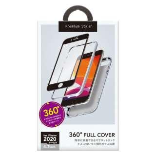 iPhone SE(第2世代) 360度フルカバーケース シルバー PG-20MFC02SV