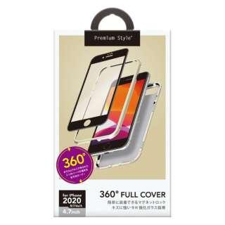 iPhone SE(第2世代) 360度フルカバーケース ゴールド PG-20MFC03GD