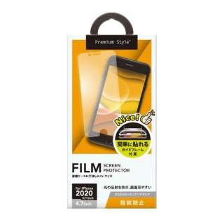 iPhone SE(第2世代) 治具付き 液晶保護フィルム 指紋・反射防止 PG-20MAG01