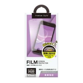 iPhone SE(第2世代) 治具付き 液晶保護フィルム 衝撃吸収/アンチグレア PG-20MSF02