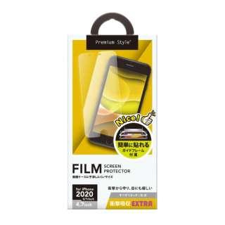 iPhone SE(第2世代) 治具付き 液晶保護フィルム 衝撃吸収EX/光沢 PG-20MSF03