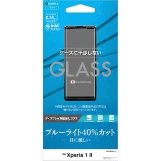 Xperia 1 II パネル AGC製 0.33mm BLCガラス GE2347XP12
