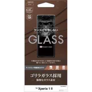 Xperia 1 II ゴリラパネル 0.33mm ガラス光沢 GG2349XP12
