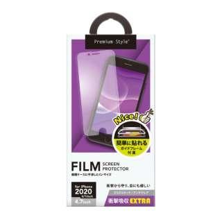 iPhone SE(第2世代) 治具付き 液晶保護フィルム 衝撃吸収EX/アンチグレア PG-20MSF04