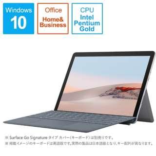 Surface Go2[eMMC 64GB/メモリ 4GB/Intel Pentium/プラチナ/2020年]STV-00012Windowsタブレット