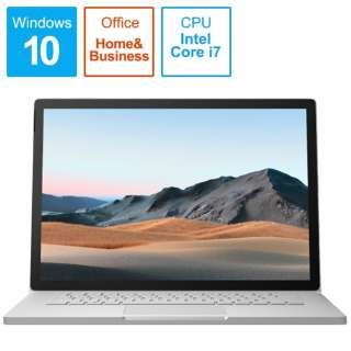 Surface Book3[15型/SSD 256GB/メモリ 16GB/Intel core i7/プラチナ/2020年]SLZ-00018ノートパソコン