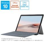 Surface Go2【LTE対応】[LTE Core m3/SSD 128GB/メモリ 8GB/プラチナ/2020年]TFZ-00011Windowsタブレット