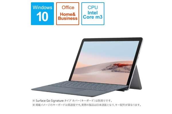 Microsoft「Surface Go2」TFZ-00011