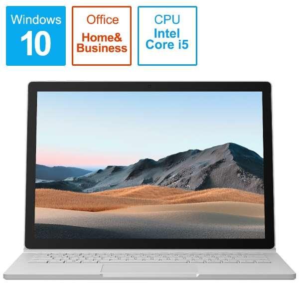 Surface Book3[13.5型/SSD 256GB/メモリ 8GB/Intel core i5/プラチナ/2020年]V6F-00018ノートパソコン