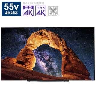 【アウトレット品】 55X920(R) 有機ELテレビ REGZA(レグザ) [55V型 /4K対応 /BS・CS 4Kチューナー内蔵] 【再調整品】