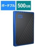 WDBMCG5000ABT-JESN 外付けSSD USB-A接続 My Passport Go [500GB /ポータブル型]