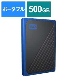 WDBMCG5000ABT-JESN 外付けSSD USB-A接続 My Passport Go [ポータブル型 /500GB]