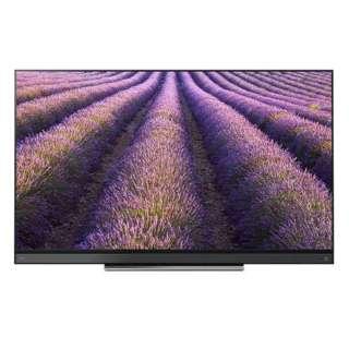【アウトレット品】 55BM620X(R) 液晶テレビ REGZA(レグザ) [55V型 /4K対応 /BS・CS 4Kチューナー内蔵] 【再調整品】