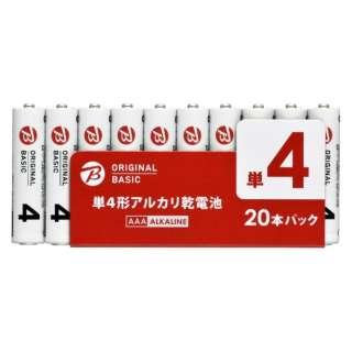 単四形アルカリ乾電池20本パック LR03BKOS-20P