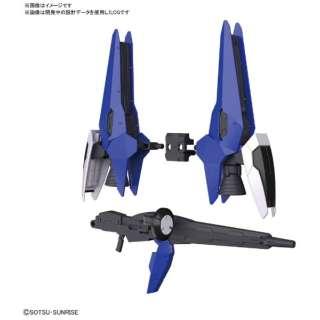 HGBD:R 1/144 テルティウムアームズ【ガンダムビルドダイバーズRe:RISE】