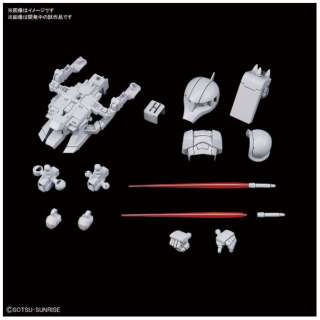 SDガンダム クロスシルエット シルエットブースター2[ホワイト] 【発売日以降のお届け】