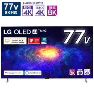 有機ELテレビ ブラック OLED77ZXPJA [77V型 /8K対応 /BS 8Kチューナー内蔵 /YouTube対応 /Bluetooth対応]
