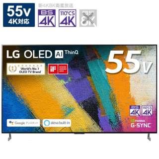 有機ELテレビ ブラック OLED55GXPJA [55V型 /4K対応 /BS・CS 4Kチューナー内蔵 /YouTube対応 /Bluetooth対応]