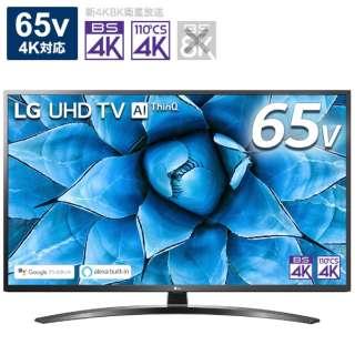 液晶テレビ ブラック 65UN7400PJA [65V型 /4K対応 /BS・CS 4Kチューナー内蔵 /YouTube対応 /Bluetooth対応]
