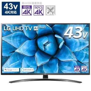 液晶テレビ ブラック 43UN7400PJA [43V型 /4K対応 /BS・CS 4Kチューナー内蔵 /YouTube対応 /Bluetooth対応]
