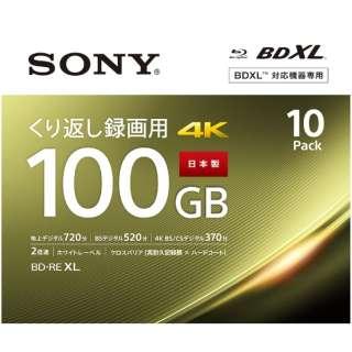 10BNE3VEPS2 録画用BD-RE XL  [10枚 /100GB /インクジェットプリンター対応 /ホワイト] 10BNE3VEPS2 [10枚 /100GB /インクジェットプリンター対応]